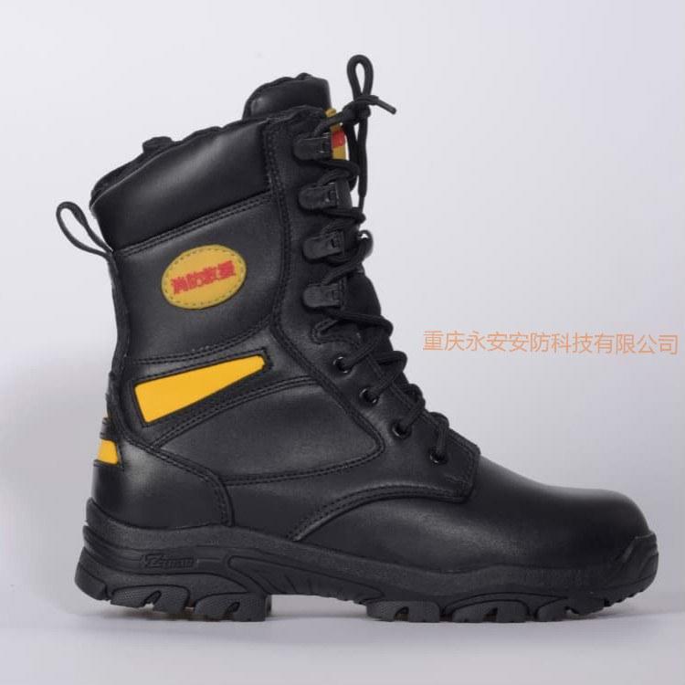 永安安防消防抢险救援皮靴 应急救援靴批发