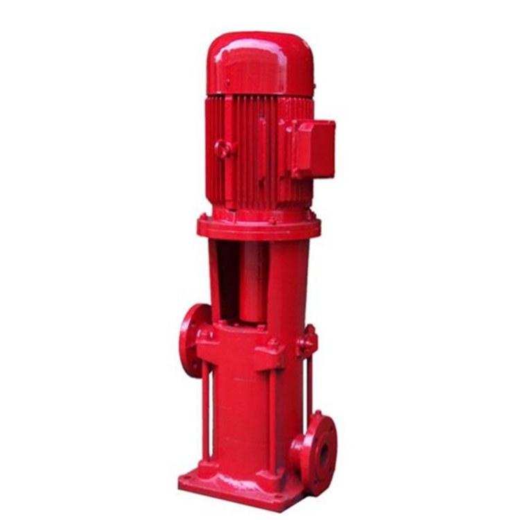 专用卧式消防泵 离心泵 厂家直销