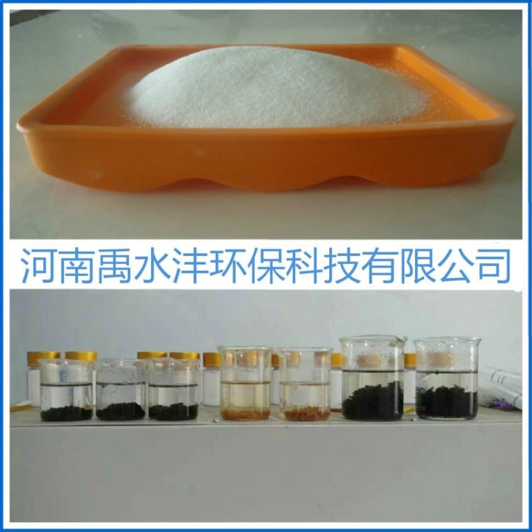 洗砂厂要的聚丙烯酰胺VS禹水沣聚丙烯酰胺