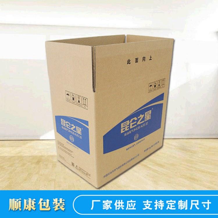 正方形 尿素紙箱 廠家直銷可加工定制 外貿紙箱