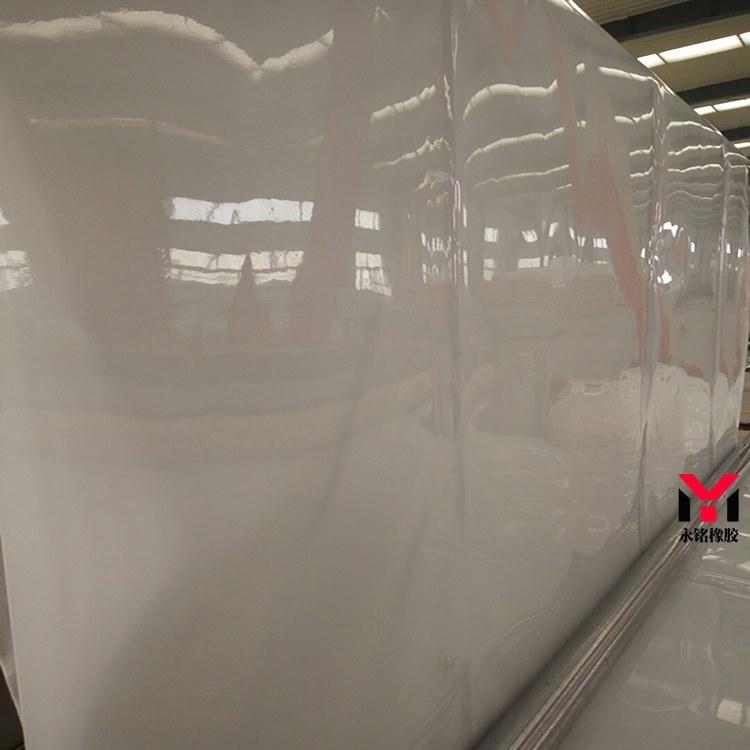 厂家定做生产批发EVA防水板 隧道EVA防水板