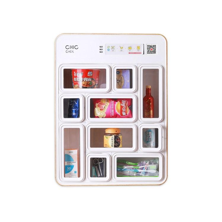 乐湃酒店食品饮料迷你吧-新款扫码支付售货机-客房食品橱柜厂家