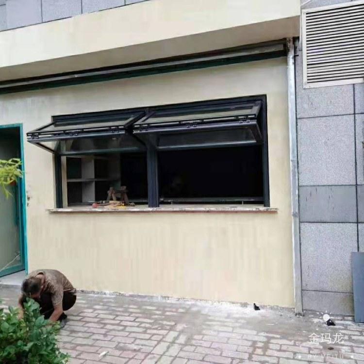 邵通上下折叠窗 外卖奶茶店临街窗 随意停位上下开启 节省空间 金玛龙门业
