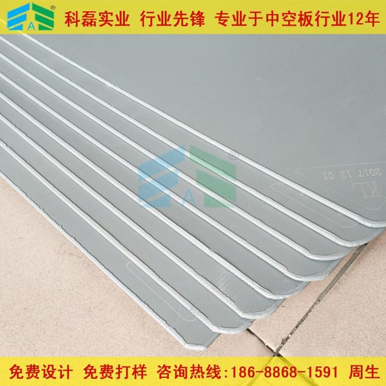 订购玻璃瓶中空板瓶托 中空板垫板找源头厂家 行业先锋 科磊实业