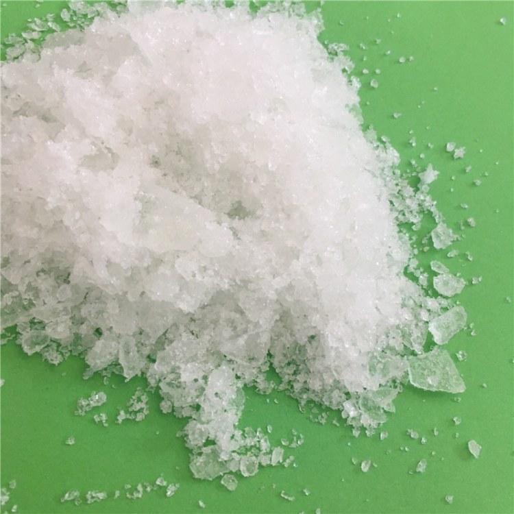 河南厂家直销负离子粉 水溶负离子粉除甲醛