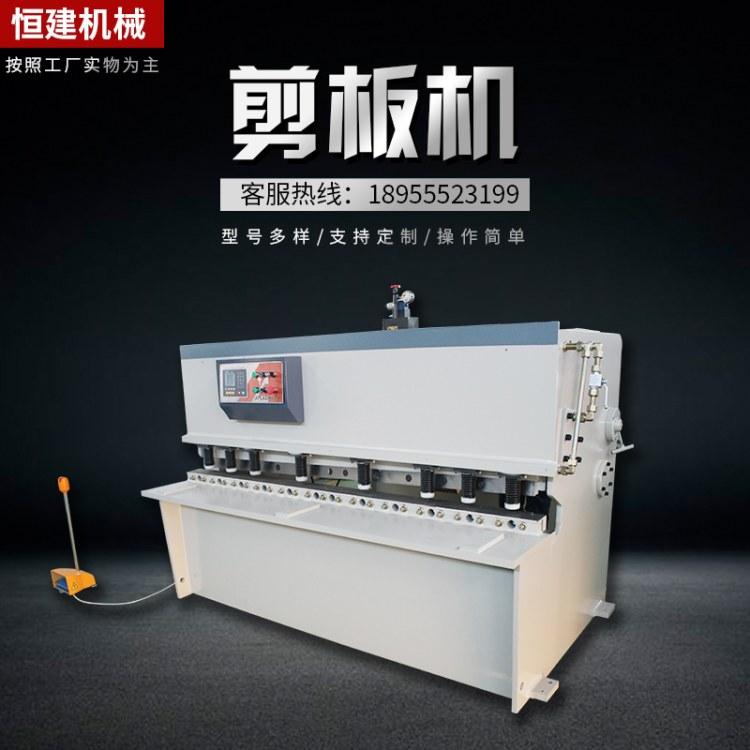 恒建机械厂家直销 电动剪板机 小型数控剪板机 小型节能剪切机裁板机