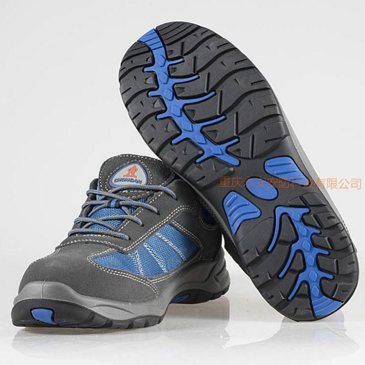 永安安防CA1428安全鞋 防砸安全鞋批发
