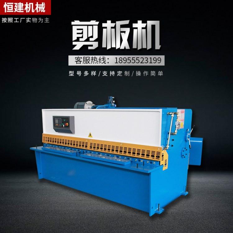 恒建机械厂家直销 6-3200 大型液压摆式数控剪板机裁板机