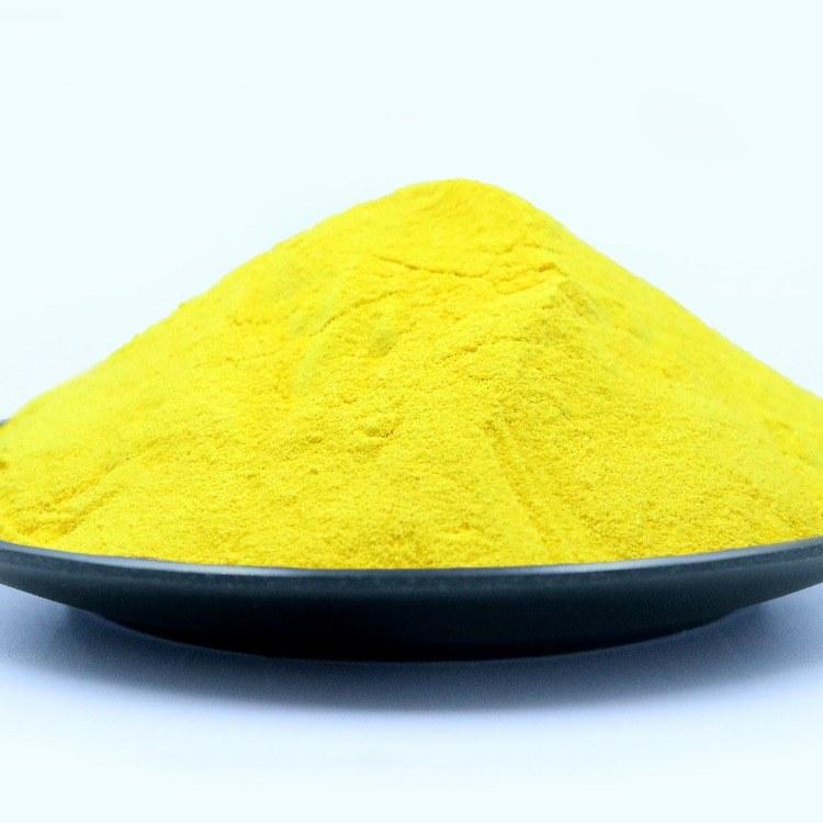 白色聚合氯化鋁 二次還原鐵粉 黃色聚合氯化鋁 用心服務誠信商家穩定