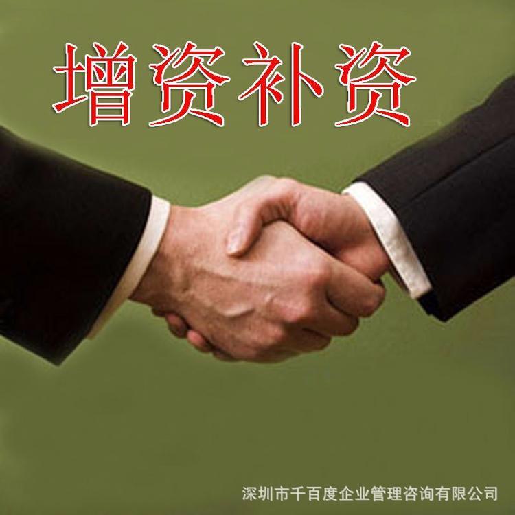 深圳公司注册 公司注册 电子公司注册 迈瑞财务代办
