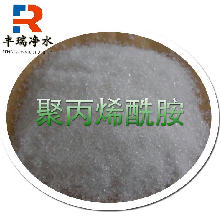 丰瑞厂家直供阳离子聚丙烯酰胺 增稠剂絮凝剂 长期批发零售聚丙烯酰胺
