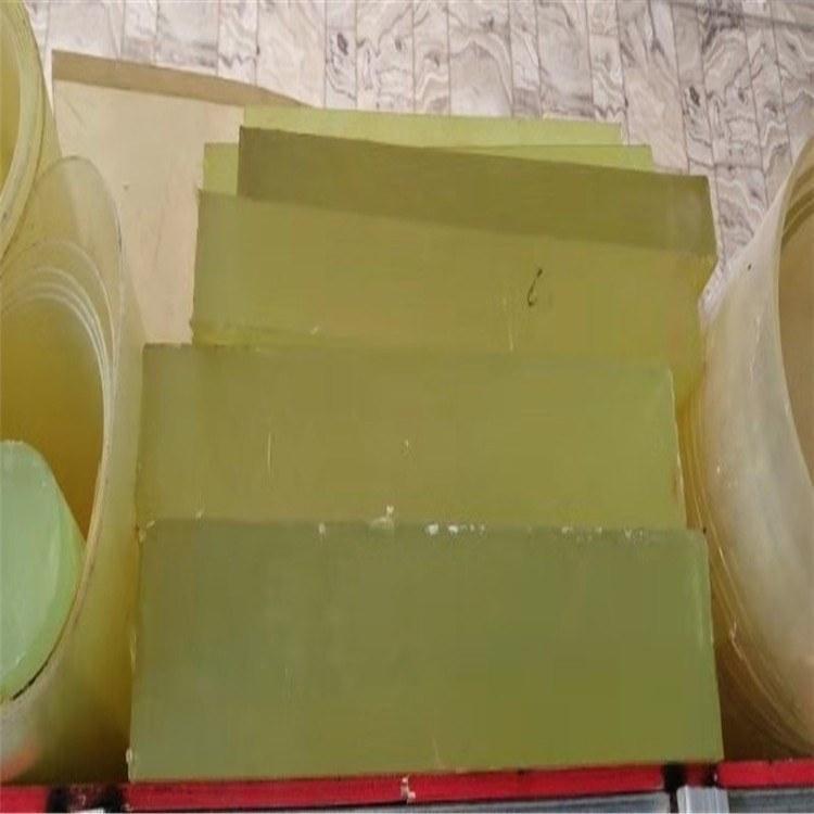 旺新 聚氨酯制品 聚氨酯pu板材 可定制批发