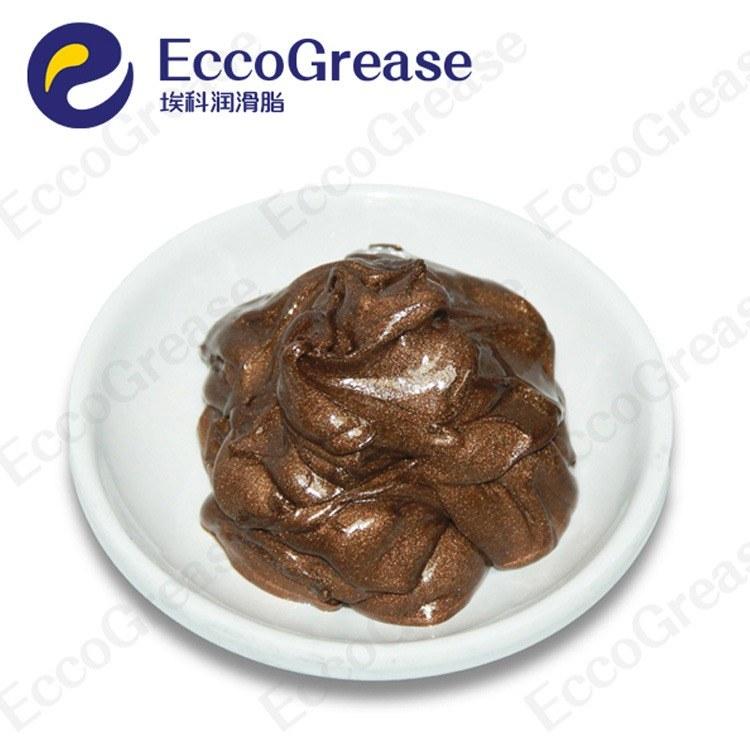 深圳ECCO埃科CU1000铜膏-金牛油-铜防卡润滑剂螺母用润滑脂