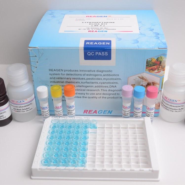 鸡肉中氧氟沙星检测试剂盒RND99021