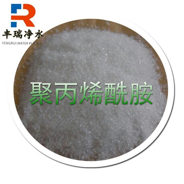 印染厂用非离子聚丙烯酰胺 增稠剂非离子酰胺 厂家直销