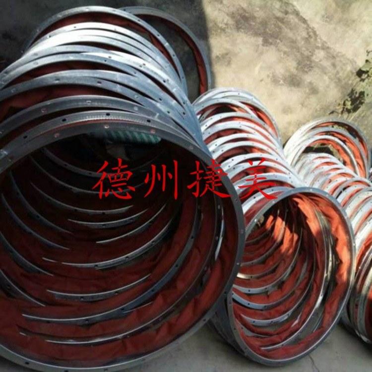 山东捷美硅钛合金耐高温风机软接