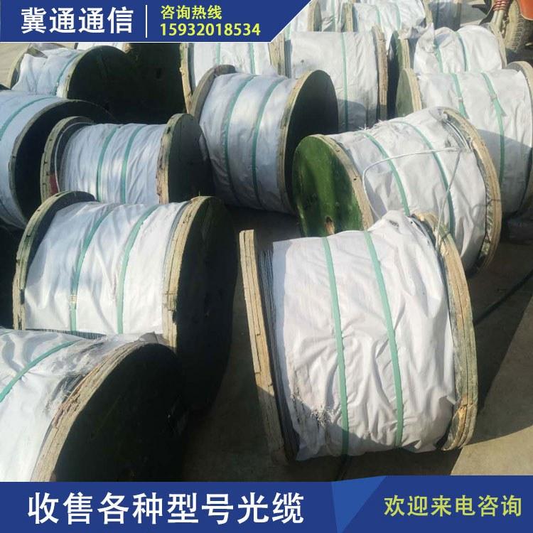 冀通 长期回收通讯钢绞线 钢绞线各种型号