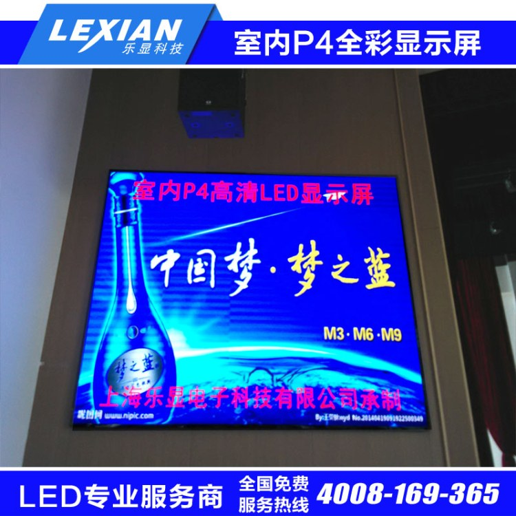 乐显 p3全彩电子广告屏 LED室内广告屏LED单元板厂家室内高清批发P3模组
