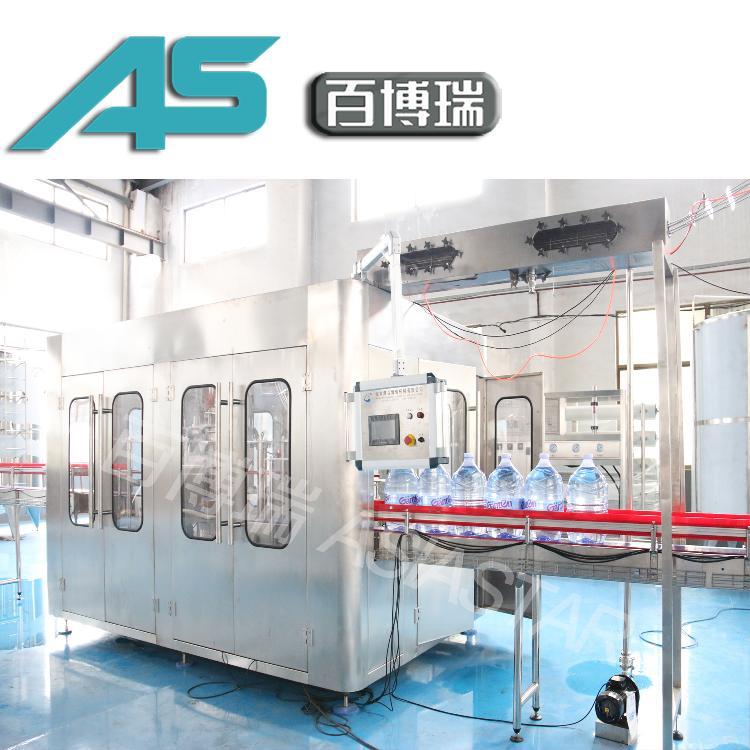 厂家直销 品质保证 4.5L长白山天然矿泉水 张家港大瓶水灌装机
