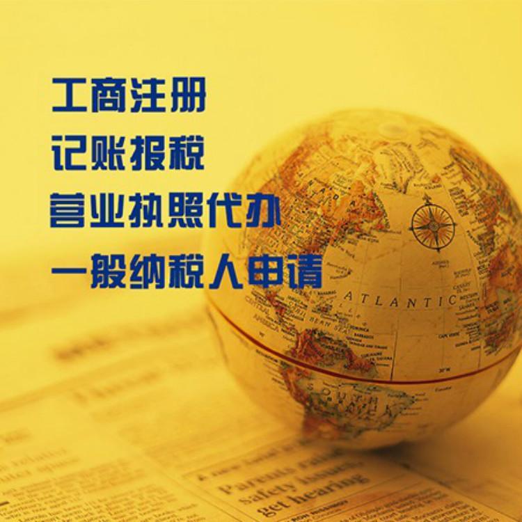 深圳宝安公司注册 分公司注册 注销公司代理 全程包办