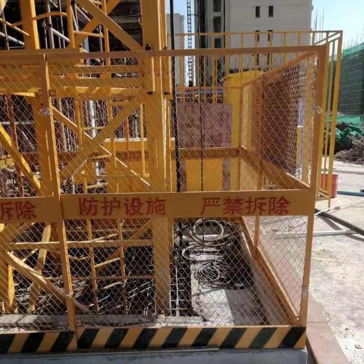 现货钢板网塔吊防护网a厂家定做塔吊防护网a专业生产建筑工地护栏网厂家