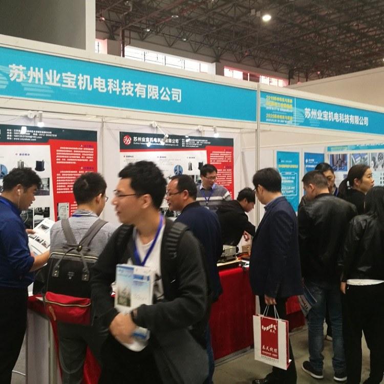 2020昆山电机展2020中国(昆山)国际电机产业博览会