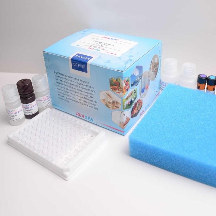 REAGEN卡那霉素检测试剂盒RND99033