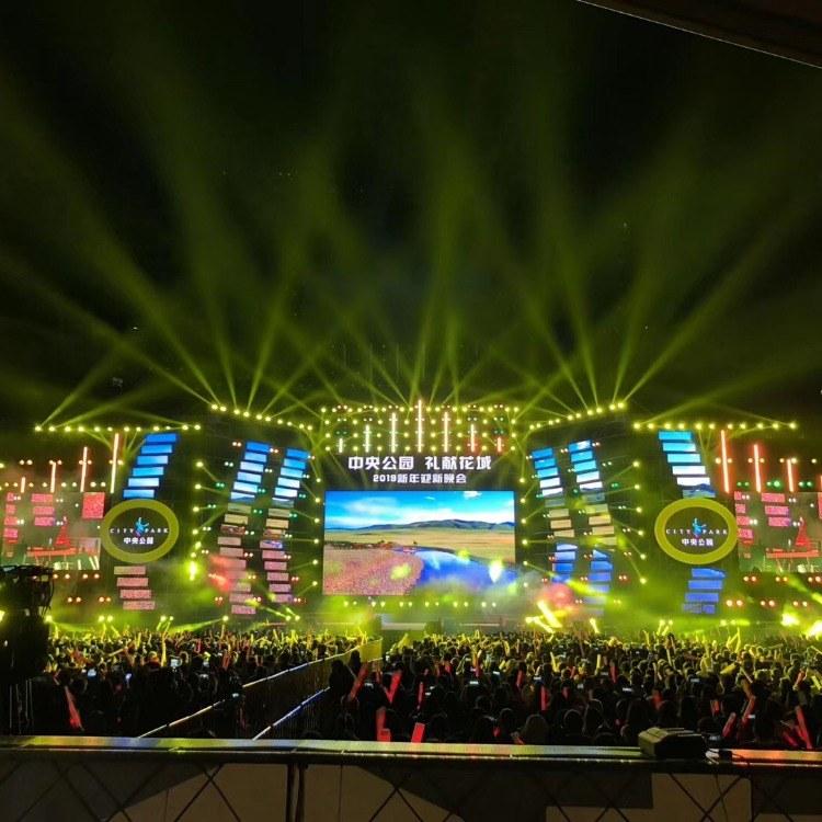 成都音响租赁 舞台搭建 灯光庆典设备演艺设备租赁
