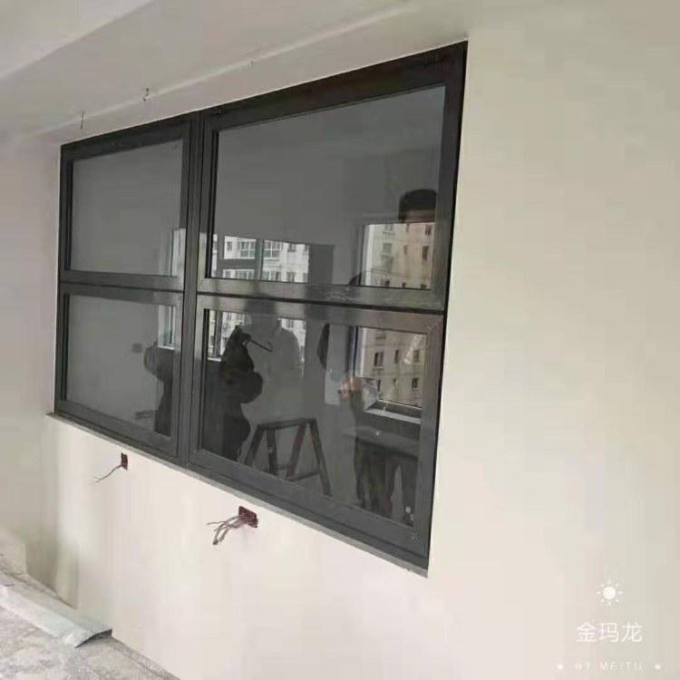 聊城上下折叠窗价格 聊城上下折叠窗来图定做 厂家直销 金玛龙商务门