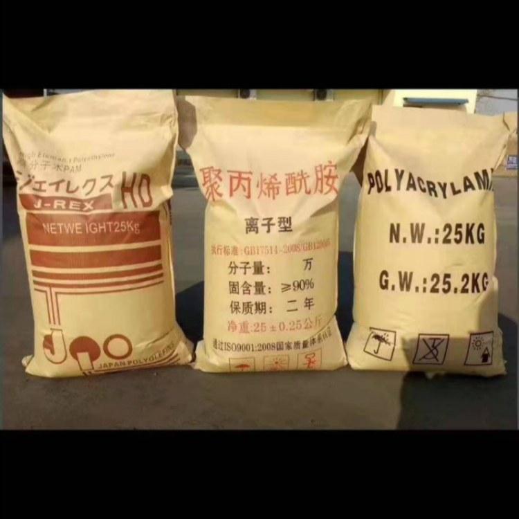 洗煤厂白药和黄药投加比例 内蒙古煤矿水处理白药黄药厂家
