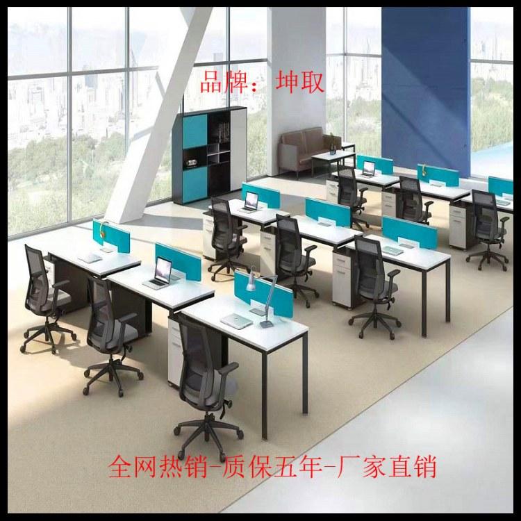 坤取 可定制的办公桌椅 企业洽谈桌培训桌 厂家直销