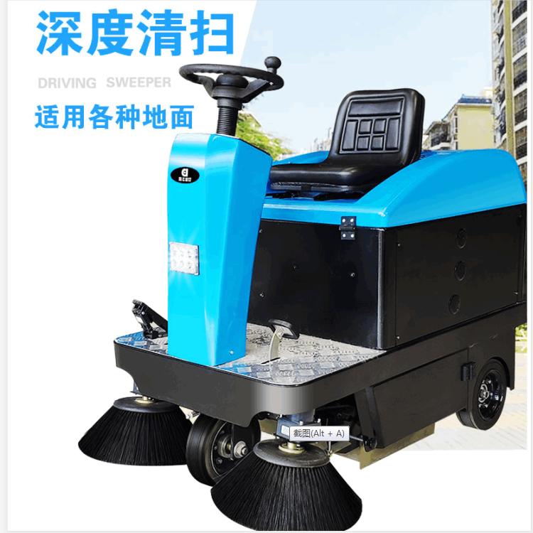 河南驾驶式扫地机 校园扫地机厂家直销 郑州君诺
