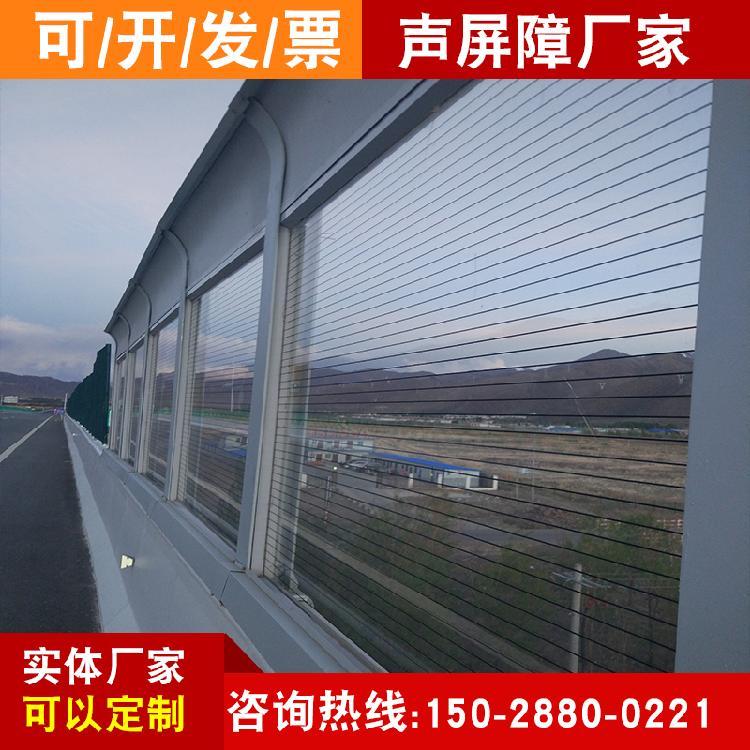 广东茂名声屏障隔音墙厂区隔音墙吸声降噪