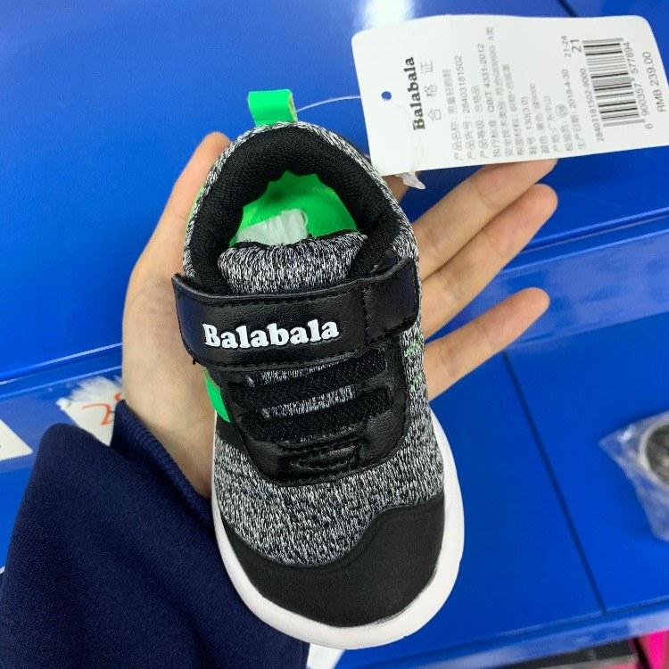 广州一线巴拉巴拉品牌童装折扣尾货一手货源厂家直销