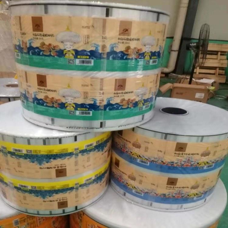 安塑塑業定制批發低溫彩印易揭膜-pp塑料盒易揭封口膜