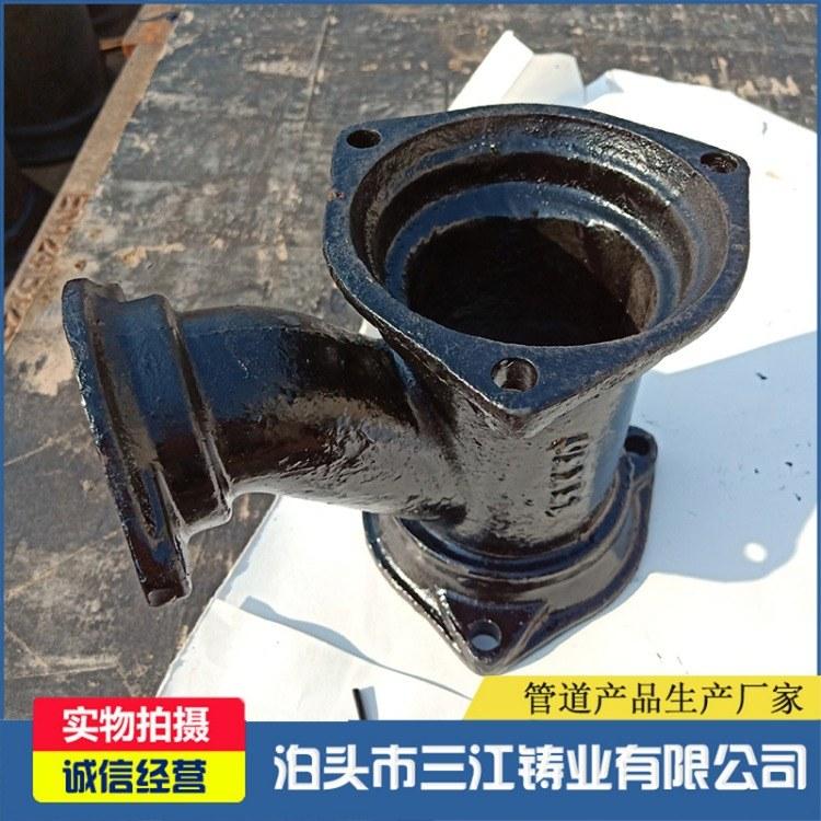 异径四通 铸铁不锈钢三通生产厂家 价格低定制三江铸业