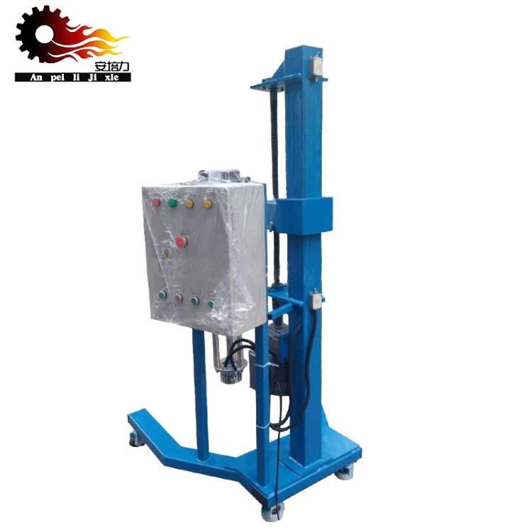 安培力 化工高剪切乳化机 均质分散真空乳化机