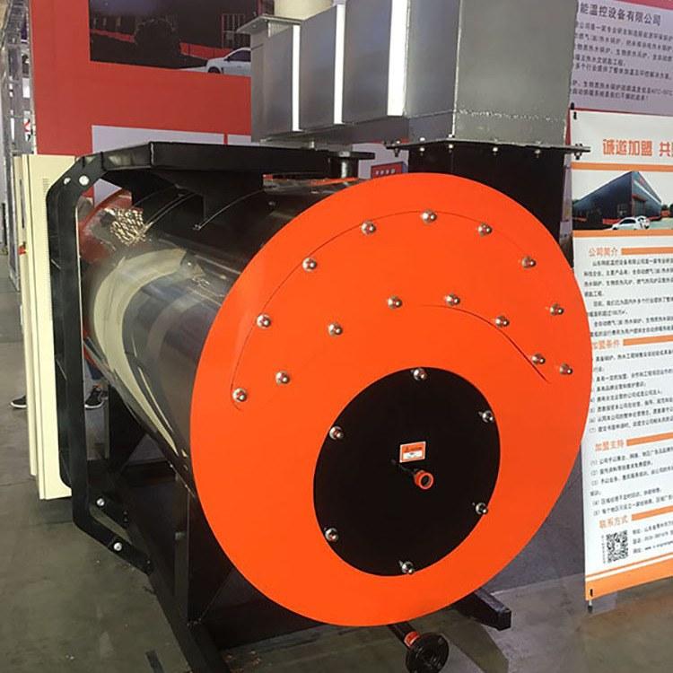 养殖热水锅炉 温室加温设备 燃气燃油卧式冷凝锅炉 农业玻璃温室加温炉