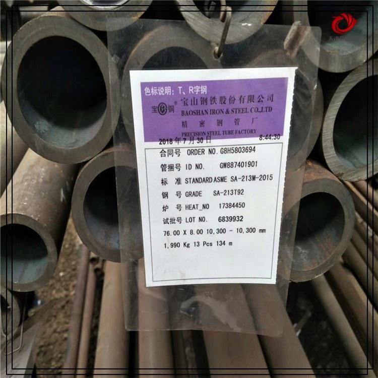 厂家直销A691Gr-2-1/4CrCl22直缝焊管-A691Gr-2-1/4CrCl22电熔钢管