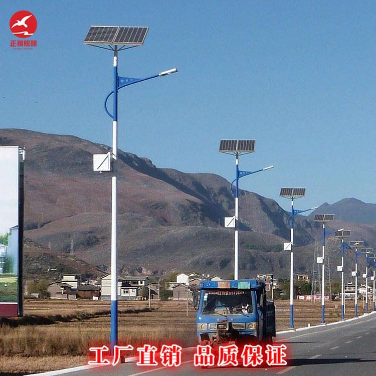 新农村太阳能路灯厂家直销 正翔户外灯批发 太阳能路灯报价