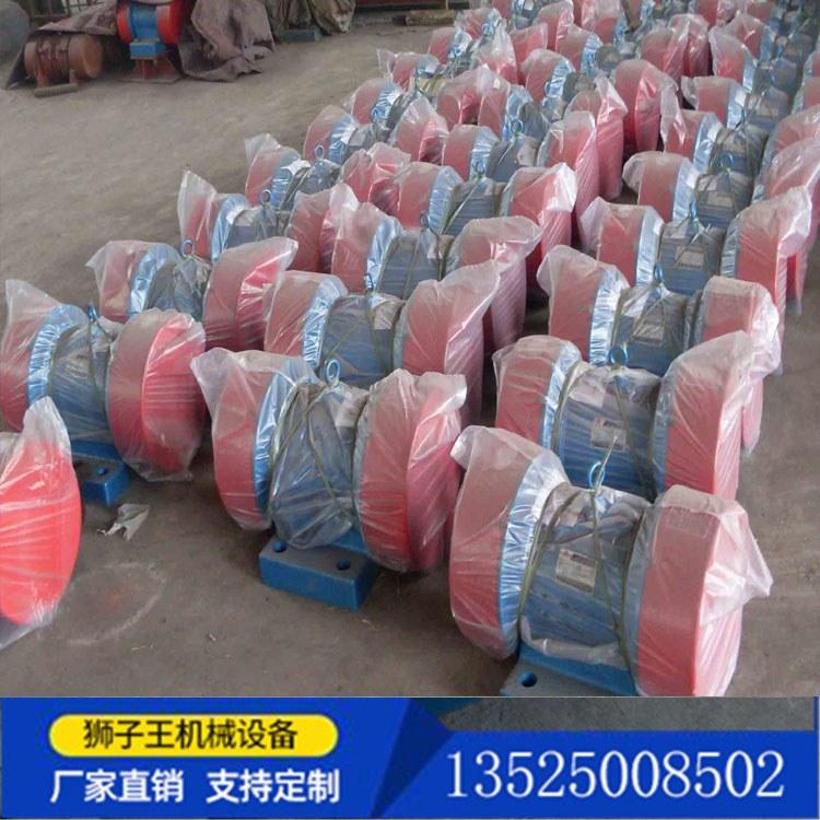 YZOJZO卧式振动电机立式振动电机防爆厂家供应
