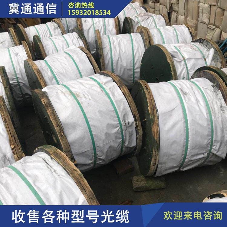 冀通 回收钢绞线 长飞 回收2.2钢绞线