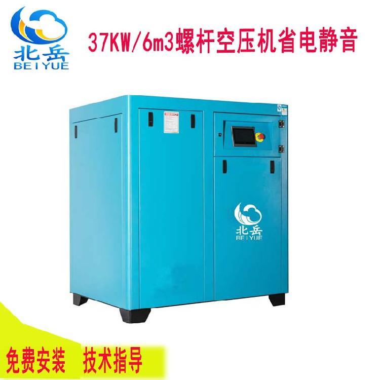 广州荔湾 无油空压机 寿力空压机 节能改造