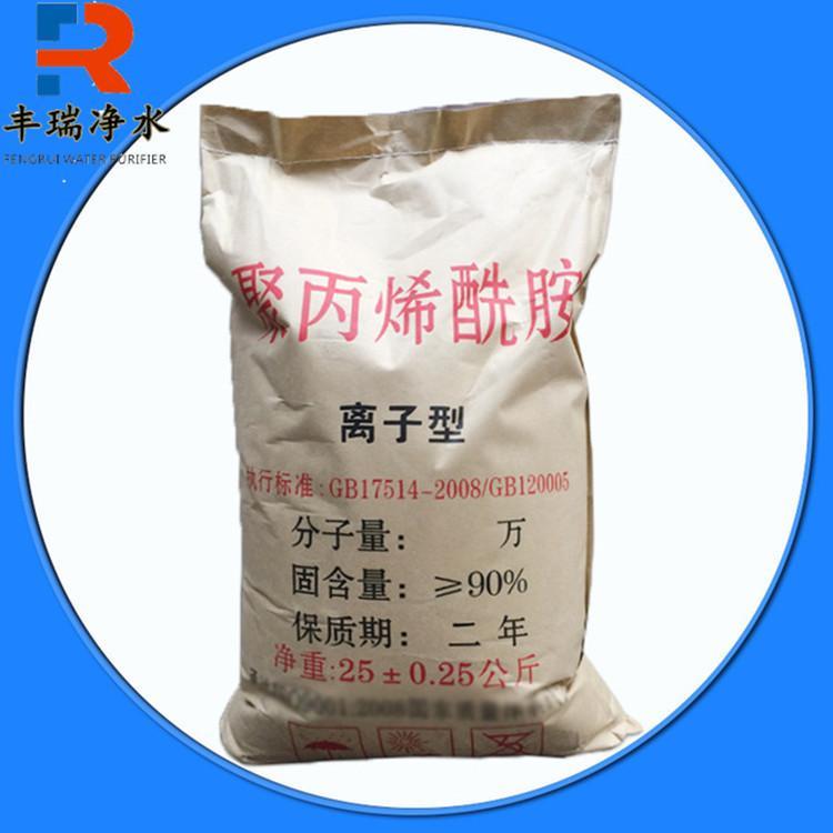 印染厂用非离子聚丙烯酰胺 增稠剂非离子酰胺 酰胺批发零售