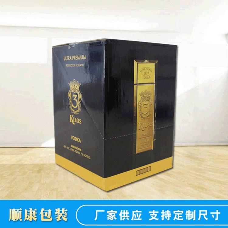 出口酒包装箱1 厂家直销可加工定制 出口酒包装箱1
