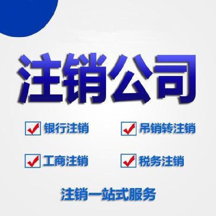 深圳龙岗注册公司 公司注册 业务变更 全程包办