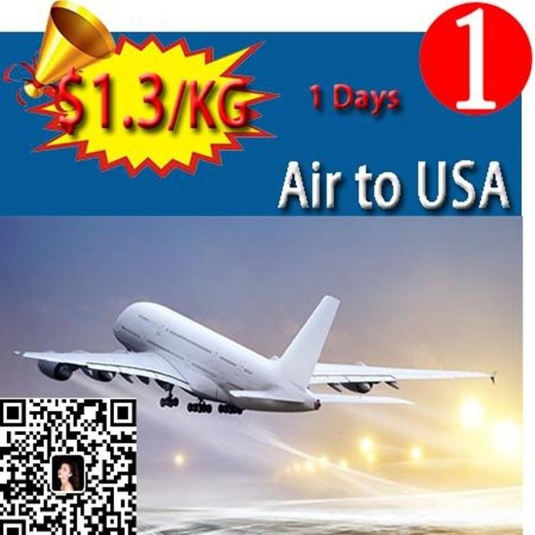 冠誉国际物流 货运 国际空运 海运 美国专线