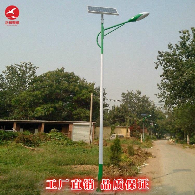 厂家直销 正翔led太阳能路灯 4米5米6米太阳能路灯批发