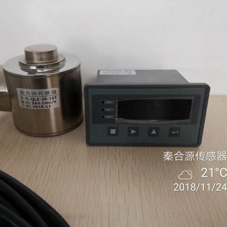 300kN传感器30T标准测力仪0.3级