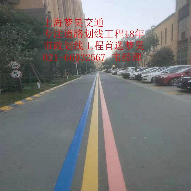 交通道路划线交安配套市政划线地面箭头标志标线松江交通验收